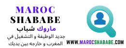 marocshababe ماروك شباب