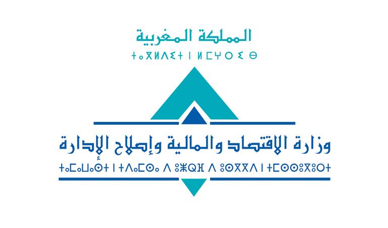 وزارة الاقتصاد والمالية وإصلاح الإدارة: بلاغ حول شكايات الأسر العاملة بالقطاع غير المهيكل، استفادة الملفات المقبولة ابتداء من 28 ماي 2020