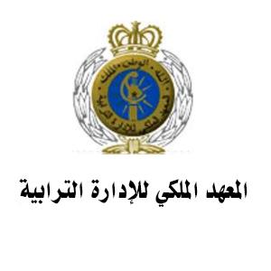 وزارة الداخلية: تغيير تاريخ إجراء الاختبارات الكتابية لمباراة ولوج السلك العادي للمعهد الملكي للإدارة الترابية إلى يوم 19 يوليوز 2020