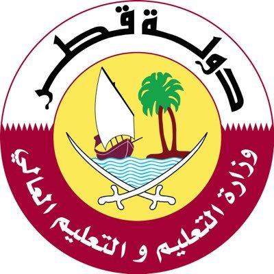 وزارة التعلیم والتعلیم العالي القطریة تشغل مدرسین
