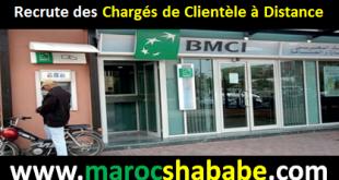 البنك المغربي للتجارة و الصناعة BMCI توظيف مكلفين بالزبناء عن بعد