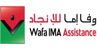 Wafa IMA Assistance recrute des Chargés d'Assistance