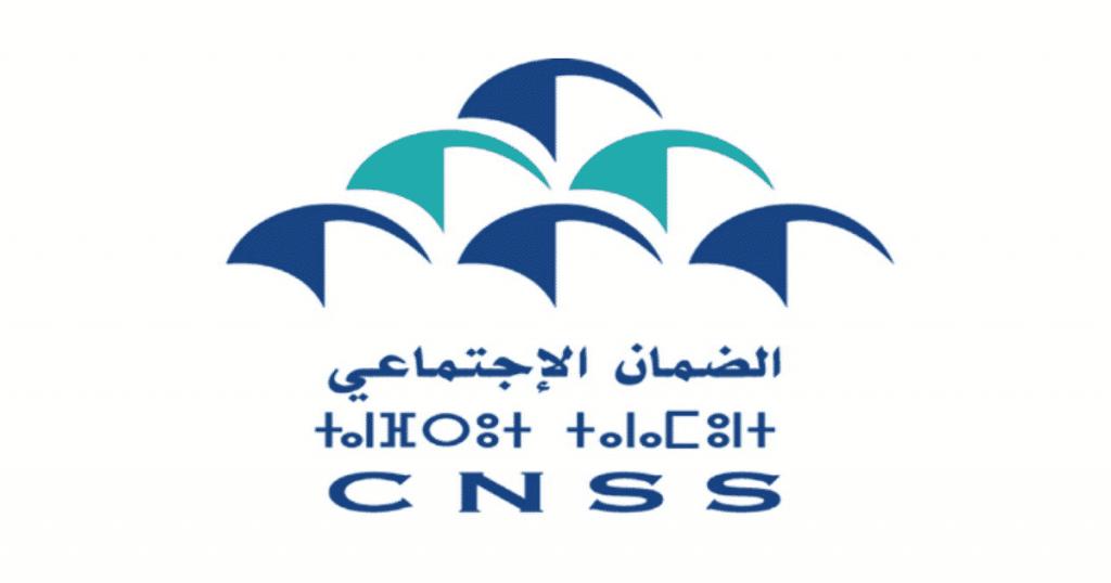 تسجيل الدخول www.cnss.ma