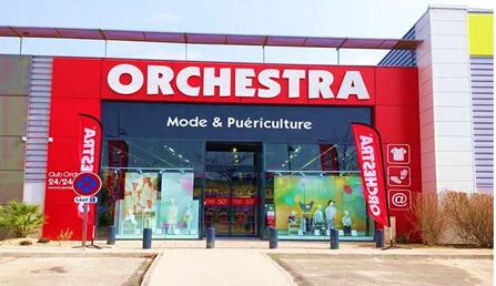 فرص عمل أوركيسترا توظف عدة مناصب