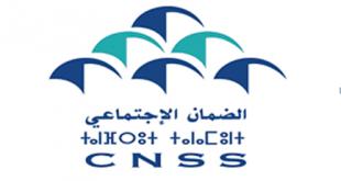 نماذج مبارايات التوظيف CNSS الصندوق الوطني للضمان الاجتماعي