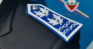 المديرية العامة للأمن الوطني: مباراة توظيف 89 عميد شرطة ممتاز. آخر أجل للتسجيل هو 25 نونبر، وآخر أجل لإرسال ملفات الترشيح هو 28 نونبر 2020
