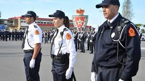 مباراة الأمن الوطني الشرطة 2020 concours.dgsn.gov.ma