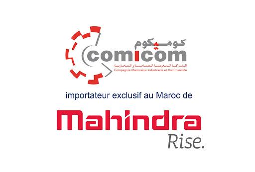 Comicom recrute Plusieurs Profils