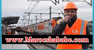 مطلوب توظيف (25) مشغل سلامة الموقع ومراقبة منشآت السكك الحديدية في خريبكة