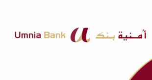 Déposez votre Candidature Spontanée chez Umnia Bank