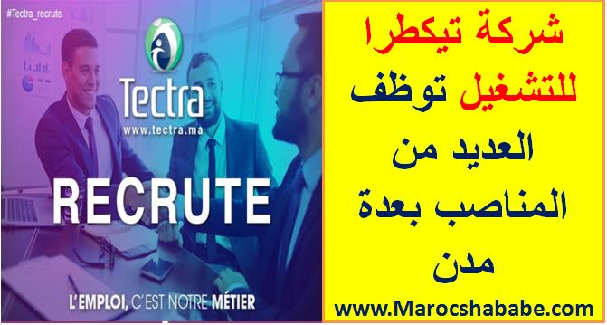 offres d'emploi tectra recrute Plusieurs Profils sur Plusieurs Villes